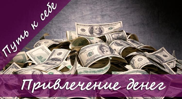 Необычная нумерология денег
