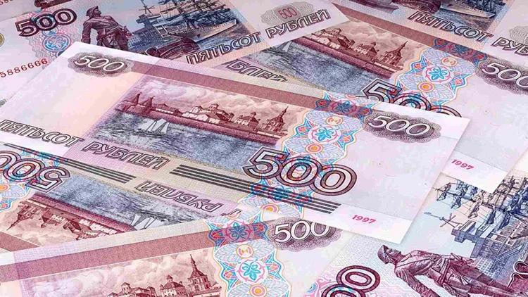 Купюра 500 рублей распечатать с двух сторон в качестве