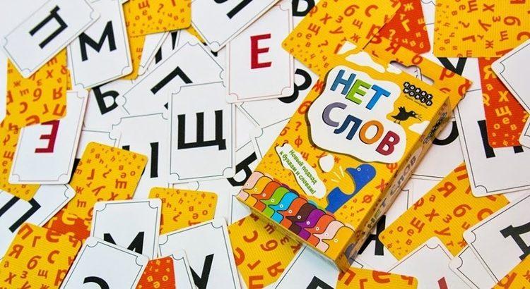 Как настольные игры влияют на развитие детей