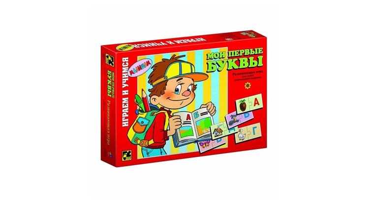 Настольные игры для детей от