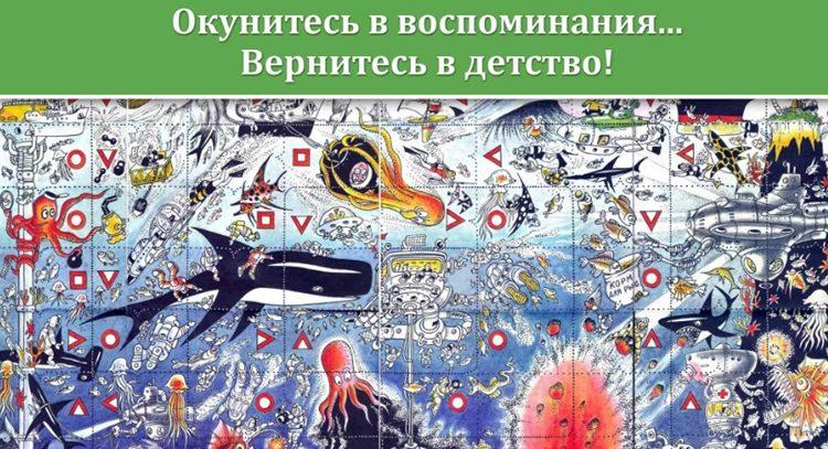 Советские настольные игры с кубиками и фишками