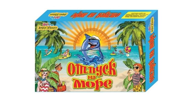 Настольная игра Отпуск на море правила