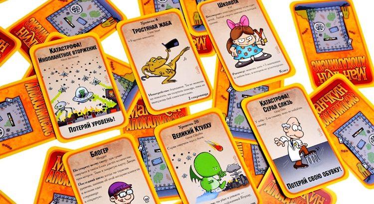 Как сделать из бумаги карточную игру
