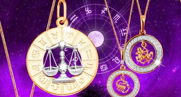 Лотерейные гороскопы отзывы игроков