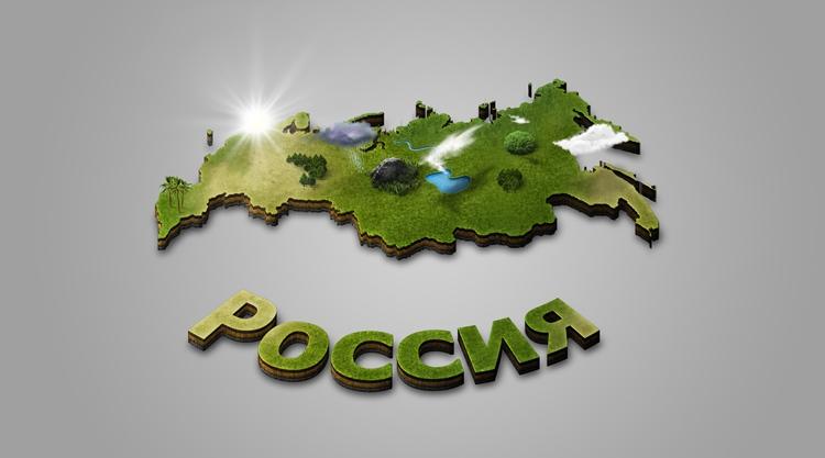 Распечатать карту России на а4 в большом размере