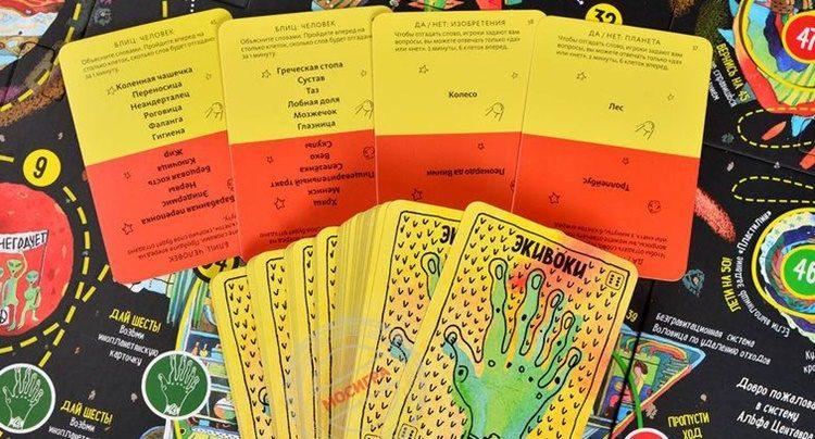 Как сделать карточки для Экивоки из бумаги