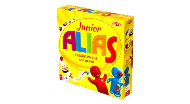 Алиас для детей правила