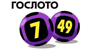 Как понять что лотерейный билет многотиражный