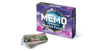 Сколько карточек в игре Мемо