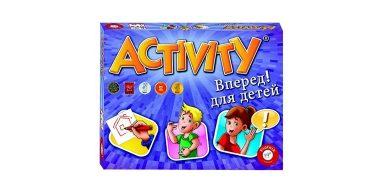 Игра Активити для малышей