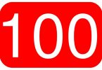 Номерки для лотереи от 1 до 100