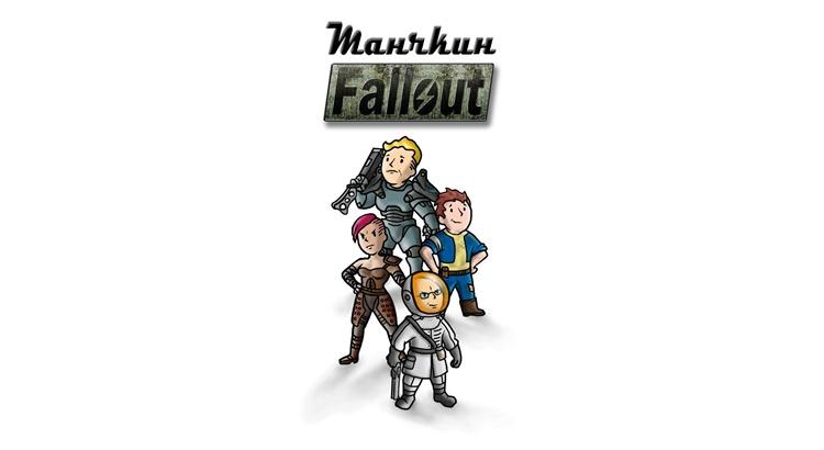 Настольная игра Манчкин Fallout