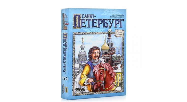 Настольная игра Санкт Петербург