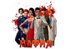 Что делает в игре Мафия маньяк